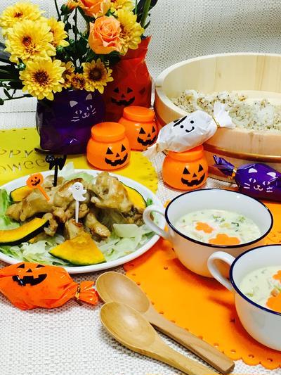 花と料理で楽しむ♪ハッピー・ハロウィン〜白菜の豆乳シチュー〜