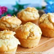 ピーナッツバターを使いきり!簡単焼き菓子レシピ