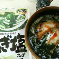 理研ビタミン「スパイシーねぎ塩スープ」で餃子の〆餃子スープ