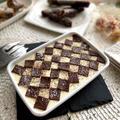 スライス生チョコレートでおしゃれに飾る混ぜるだけのレアチーズケーキ