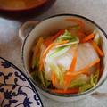 白菜のかぼす浅漬け