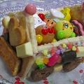 夢の走るお菓子の家♪