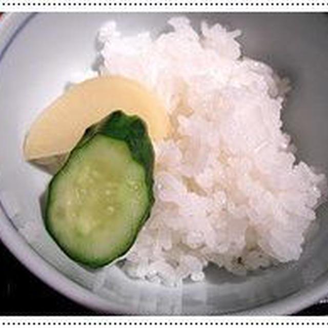 ごはんをおいしく土鍋で炊く方法