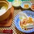 さっぱり♪簡単!湯豆腐&ニットワンピース