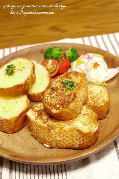 <シナモン風味のフレンチトースト>