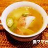 カブのハーブ風味スープ