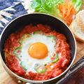 世界の朝ごはん! 中東の家庭料理 「シュクシュカ」♪