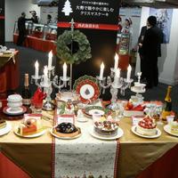 クリスマスケーキ試食会2013