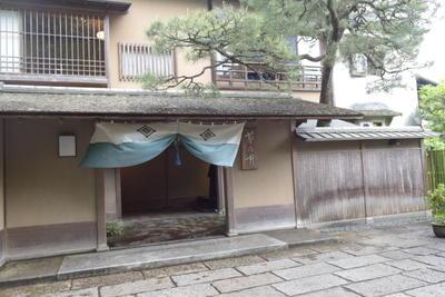 京都の本店菊乃井で昼食をいただいてきました