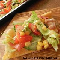 ポリ袋で簡単★タコサラダのスパイシーピザ