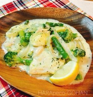 やみつき必至☆たっぷり野菜と白身魚のレモンクリーム。