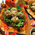 【レシピ】旬の南瓜で!ホクッ、ジュワッ!【パンプキンしゅうまい】お弁当にも♪ハロウィンにも♪