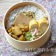 【15分節約弁当】食欲そそる味で、冷やごはんにも合う!豚肉とじゃがいもの甘辛カレー炒め弁当