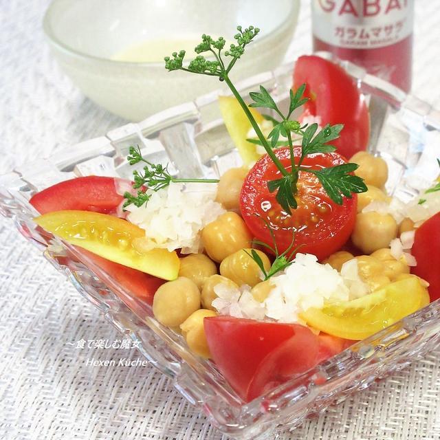 スパイス★ヨーグルト&ひよこ豆でヘルシーに♪『ガラムマサラ★ひよこ豆のサラダ』