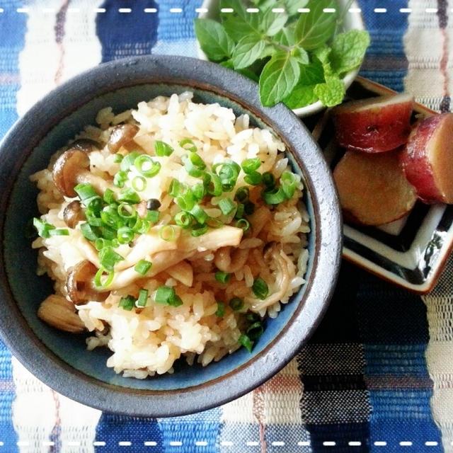 秋の味覚♡新米で炊き込みご飯♬子供達に持たせた母の愛常備菜(*´ω`*)