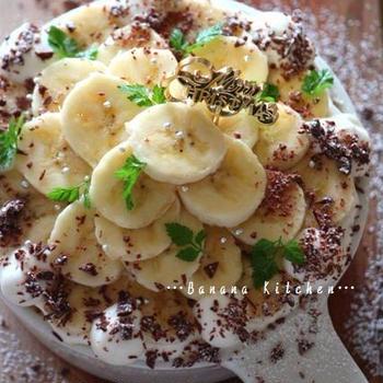 チョコバナナスコップケーキ。