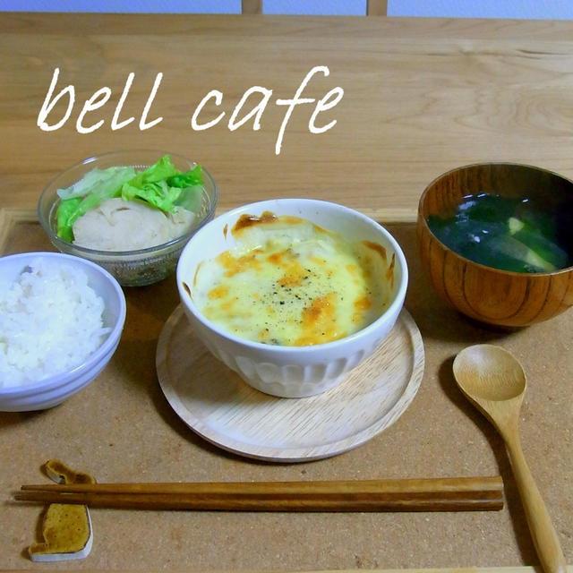 【カロリー・塩分量付き】白菜のスパイシーグラタン と赤ちゃん