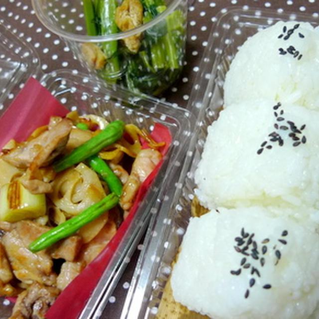 【お弁当に】レンコンと豚肉の生姜甘辛炒め