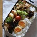 【鶏肉とピーマンのごま味噌マヨ】#簡単#お弁当#スピードおかず