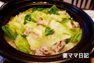 キャベツ鍋の人気レシピ10選|鍋のシメのレシピ8選