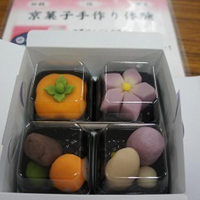 京菓子作り体験♪