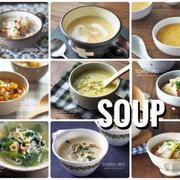 寒い日にはスープをどうぞ&今日のレシピ