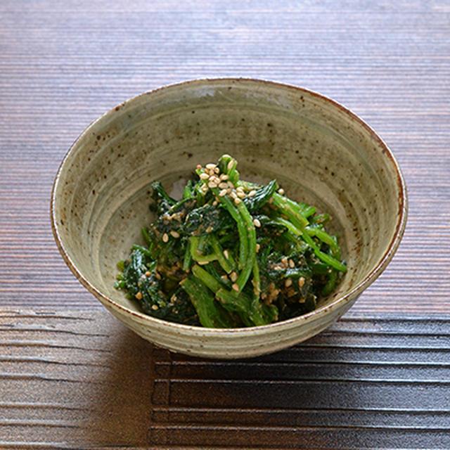 レシピ--すりごまで簡単!ほうれん草ごま和え・副菜/志村睦彦作の三島手飯椀