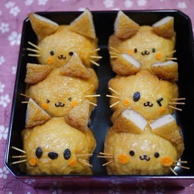 【キャラ弁】ネコちゃんいなり♪
