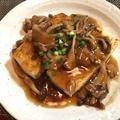【検証】美味しいきのこソースの豆腐ステーキを作る3つのコツとは!?
