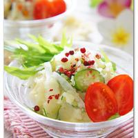 新じゃが新たま柚子こしょう風味のポテトサラダ