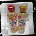 鮭の豆乳味噌ソテー