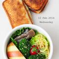 2月12日 水曜日 コロッケ2種でホットサンドと、タバスコでサルサ風トマト納豆温麺