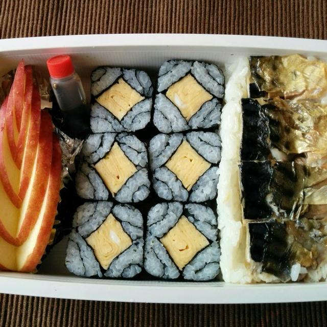 今日のお弁当 第922号 ~焼き鯖寿司~