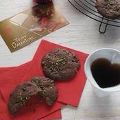 シナモン風味のチョコ&ナッツクッキー