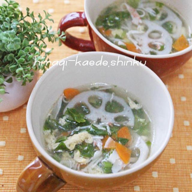 セロリ・れんこん・カニカマの中華風卵とじスープ