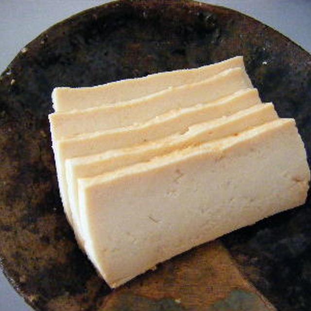 豆腐の味噌漬け