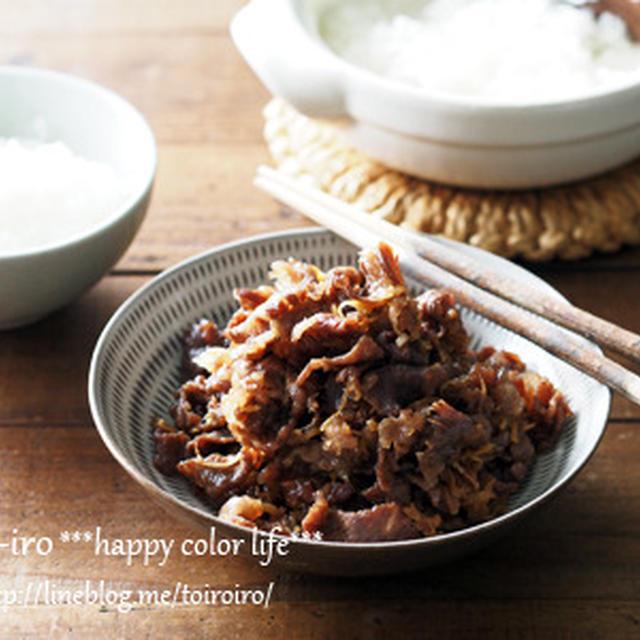 ごはんのお供&お弁当に★牛肉のしぐれ煮