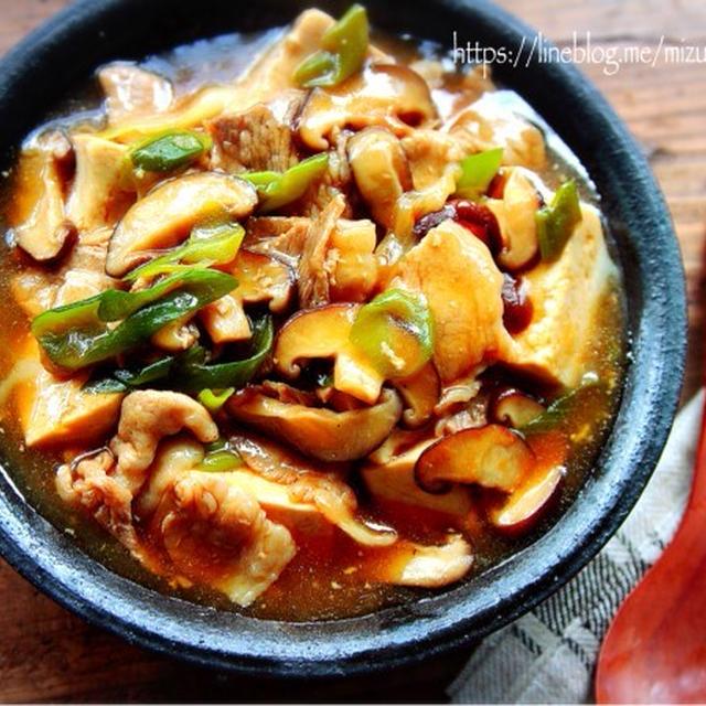 ♡水切り不要・煮込み5分♡豚肉と豆腐の中華あんかけ♡【#簡単#時短#節約#連載】