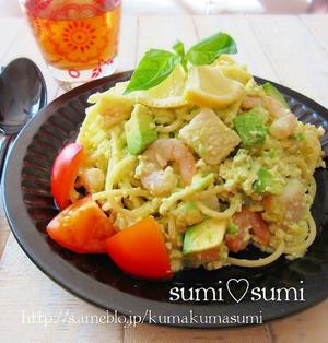 アボカド×豆腐の美活シーフードパスタ