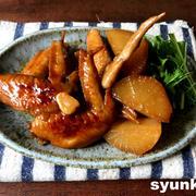 【簡単!!】つやつや&とろとろ!鶏手羽と大根のこってり煮