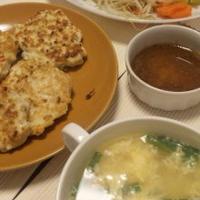 【レシピ】柚子こしょう風味のヘルシー豆腐ハンバーグ