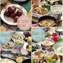 9月23日~26日の夕飯日記。と お天気とごはんをもっと味わう方法。