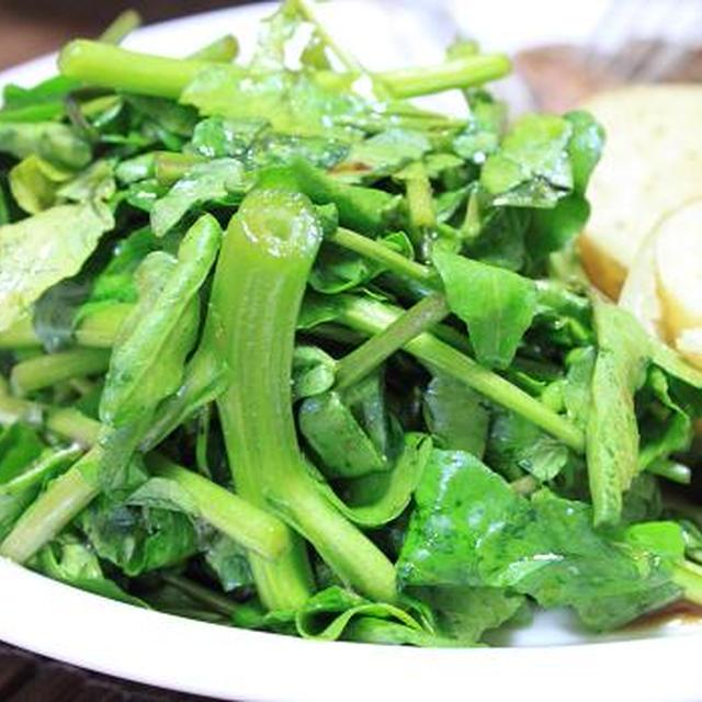 クレソンの和風サラダ。