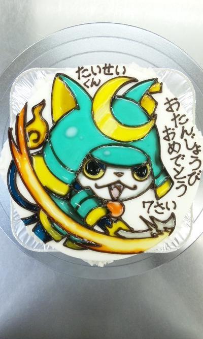 妖怪ウォッチよりブシニャンのイラストケーキ By 青野水木さん