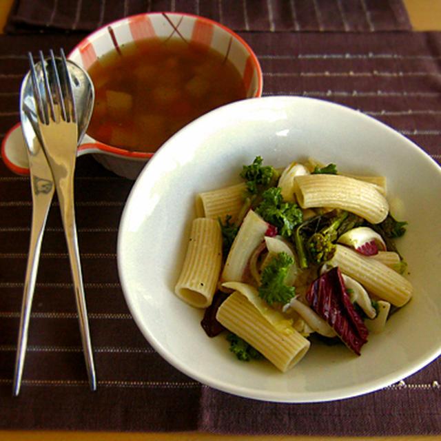 *西洋野菜・トレビーソのほろ苦サラダ と、パスタランチ