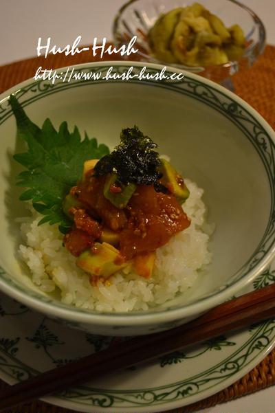 ♪★マグロとアヴォカドのポキ丼★醤油麹でコリアンポキ♪