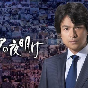 【TV放送のお知らせ】 TV東京ガイアの夜明け