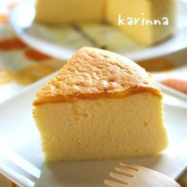 極上かりんなのチーズケーキ