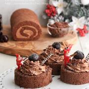 クリスマス・チョコロール