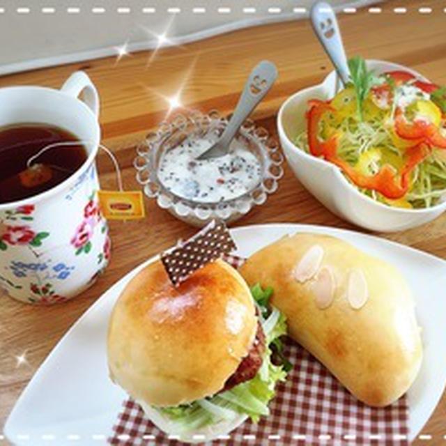 ひらめき朝食♪ ~ハンバーガー&クリームパン~